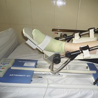 Реабилитация после эндопротезирования коленных и тазобедренных суставов центр реабилитации медэкспресс